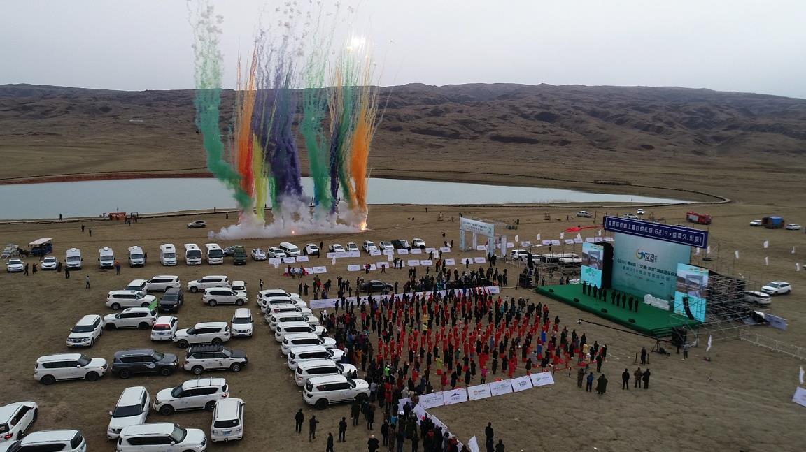 「中國最美邊境風情國道」通車 新疆再添「自駕越野」勝地