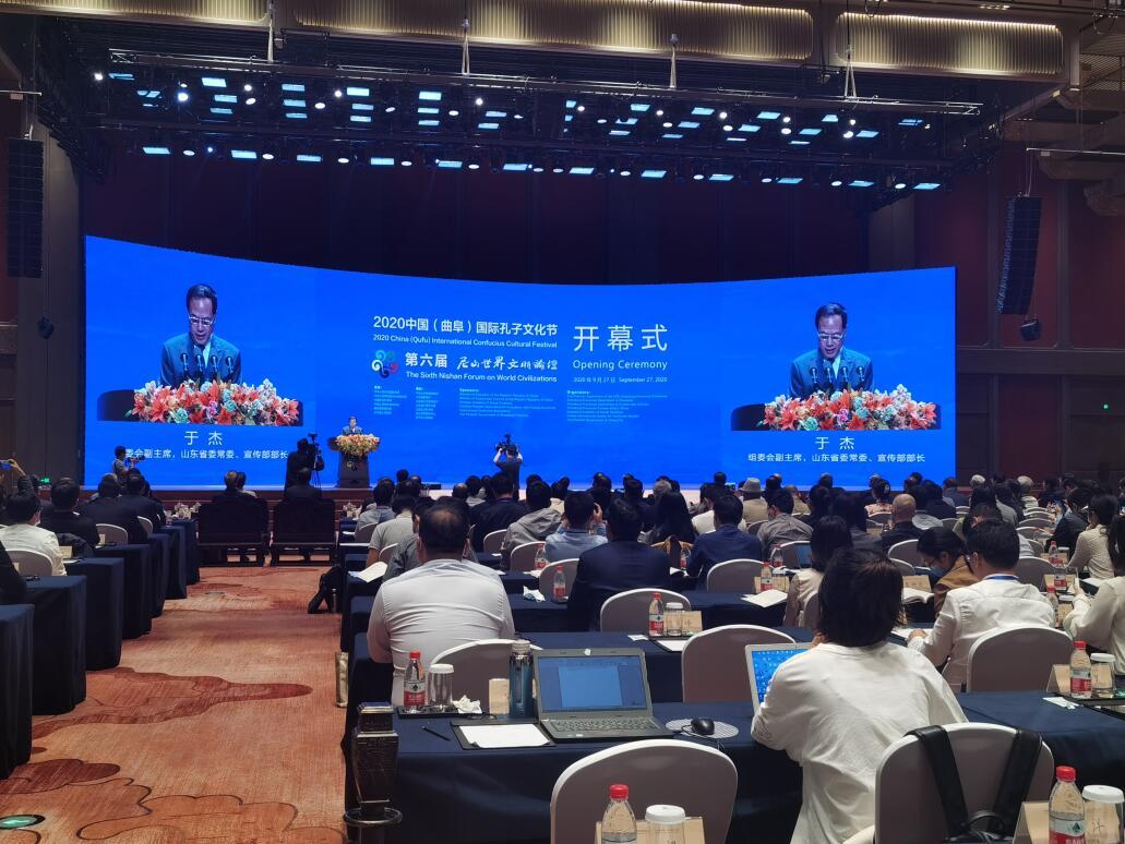 第六屆尼山世界文明論壇開幕
