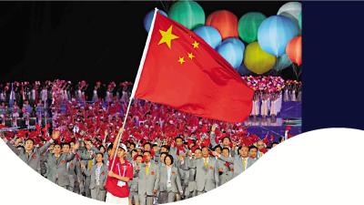 體壇新視野丨深圳特區打造國際體育之都