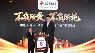 中國人壽與CBA續約三個賽季