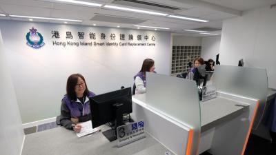 1970至72年出生香港居民 下月起須換領新身份證