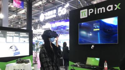 2020世界VR產業大會雲峰會啟幕