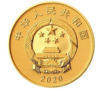 圖集|中國人民志願軍抗美援朝出國作戰70周年金銀紀念幣來了!