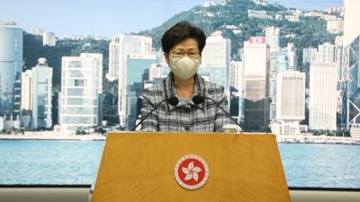 林鄭:必須反駁外國官員和議員對國家及香港的無理批評