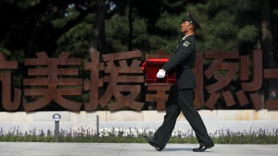 紀念中國人民志願軍抗美援朝出國作戰70周年主題展覽在京開幕