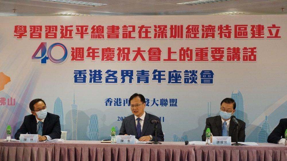 香港再出發大聯盟舉辦香港各界青年座談會