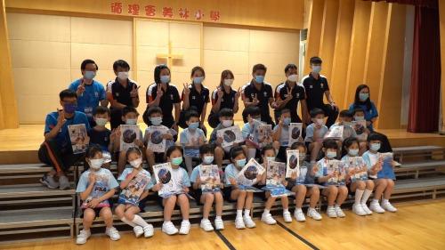 體育節大使到訪小學 鼓勵學生建立恆常運動習慣