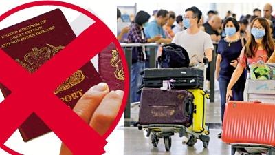 中方擬不承認BNO為有效旅行證件