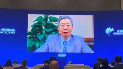 易綱:中國將推動金融業負面清單管理