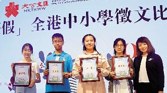 優才書院鼓勵參賽 九學生奪獎