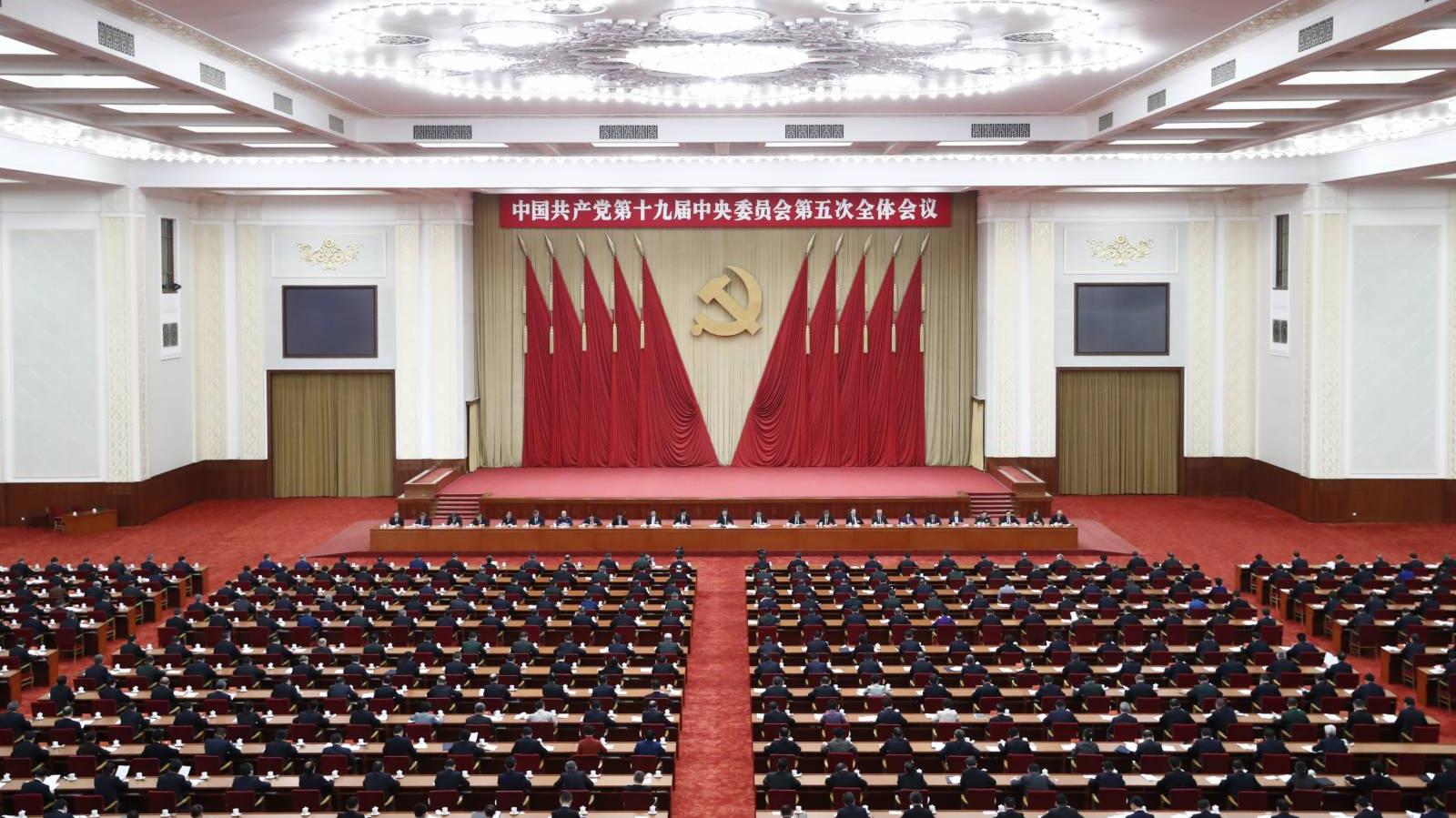 五中全會釋放未來中國發展重要信號