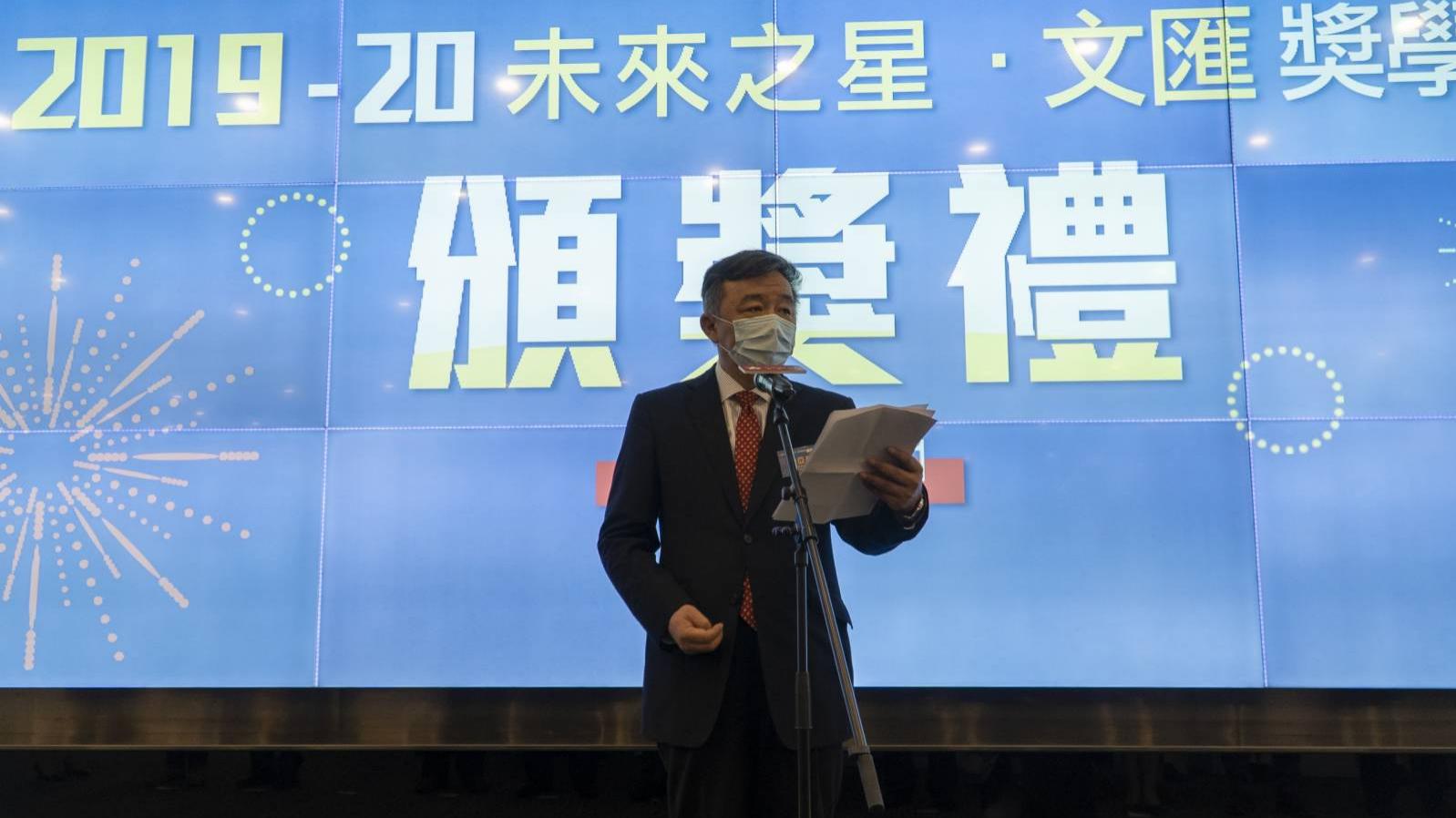 姜亞兵勉勵學生砥礪奮進 未來服務香港貢獻國家