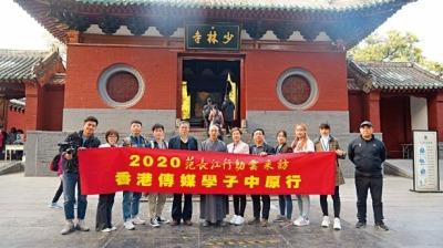 范長江行動七年 首開「雲採訪」