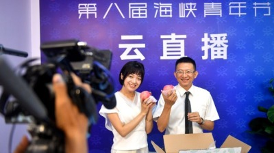 川渝粵融合資源 助力台青創業