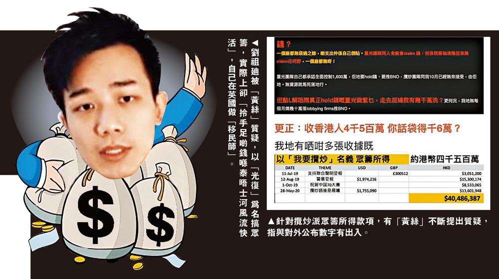 https://dw-media.tkww.hk/dams/dwproduct/image/202101/06/5ff4d454e4b087a37b8eba32.jpg
