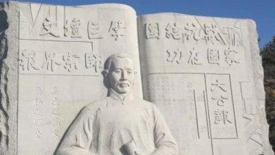 報界宗師張季鸞   第七集:文壇巨擘 一代論宗