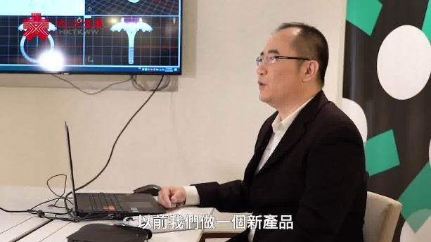 港故事 珠寶廠佬創3D打印APP 為港設計師尋機遇