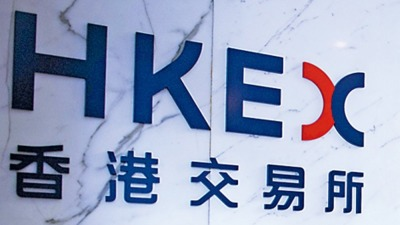 資金加速湧港 看好中國經濟
