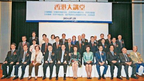 「香港大講堂」析白皮書傳正能量