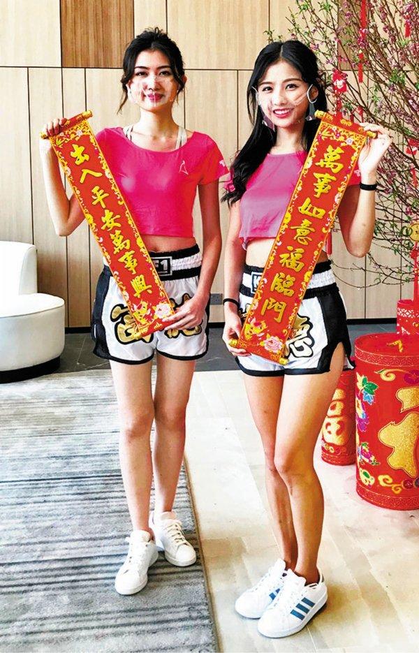 亞姐總決賽最快3月舉行 亞視擬辦新節目《百萬拳王》