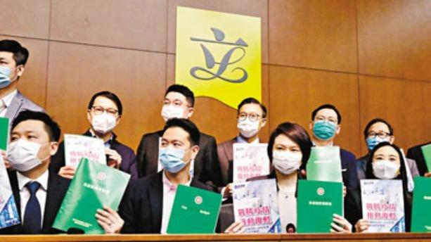 政黨:紓民困唔到喉 援失業唔到肺