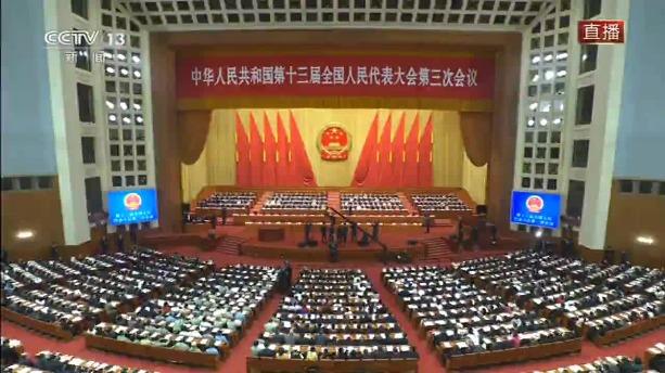 2020年李克強總理作政府工作報告