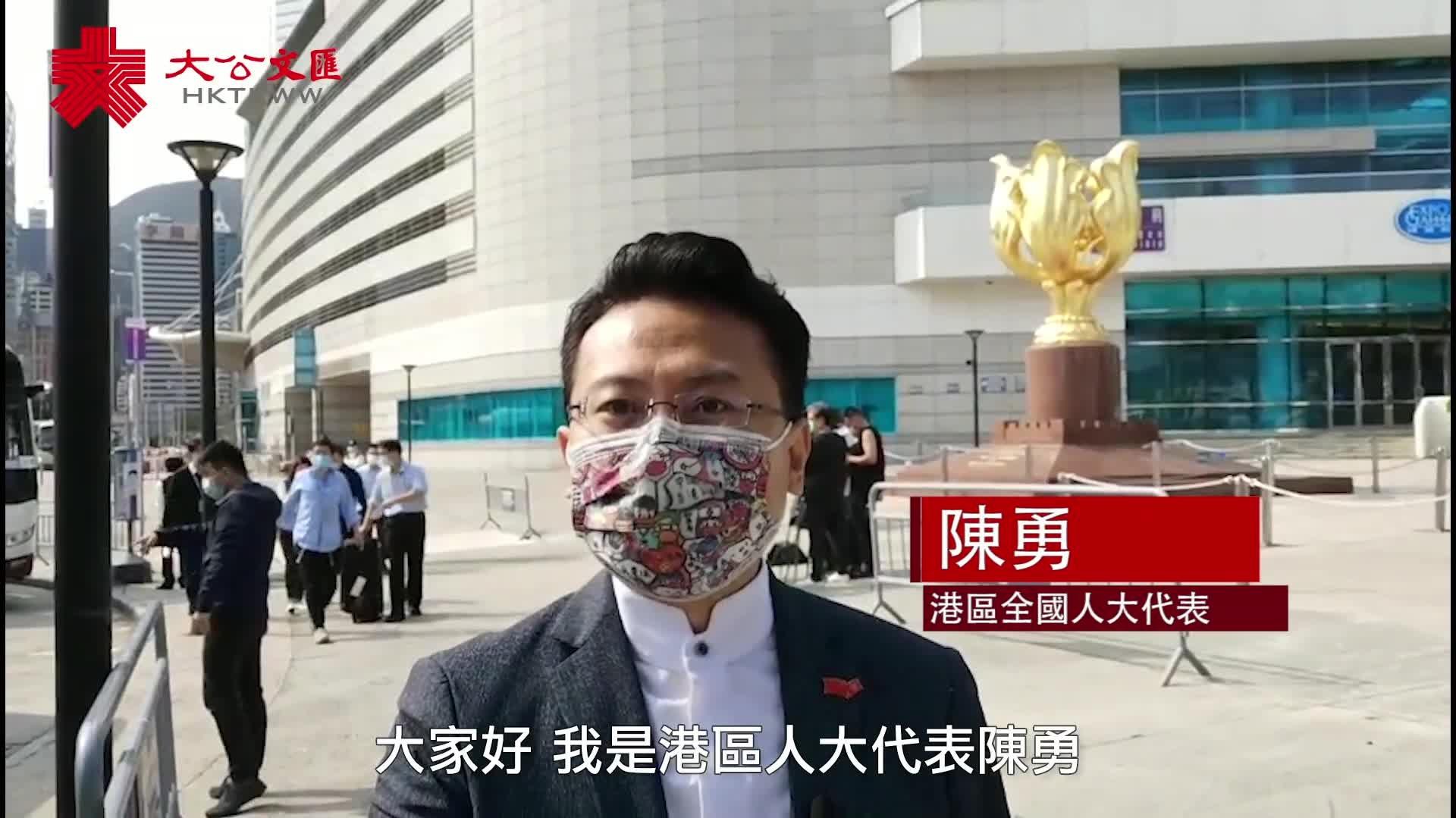 兩會時間 | 「特約記者」陳勇記錄代表委員北上第一天