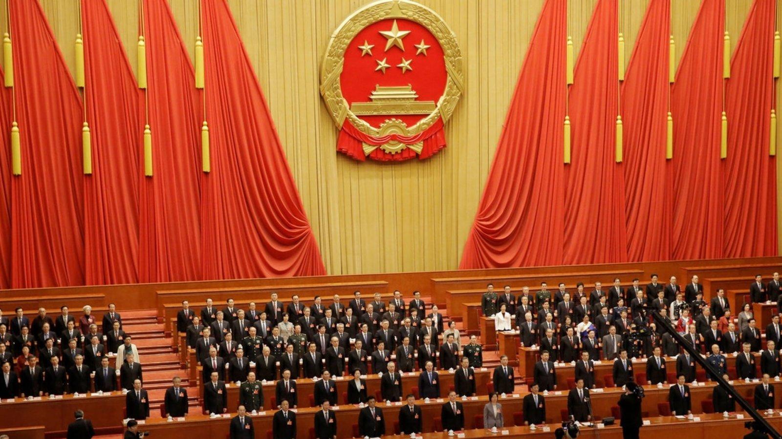 十三屆全國人大四次會議在京開幕(回放 )