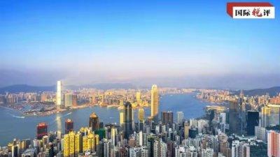 國際銳評丨完善香港特區選舉制度勢在必行