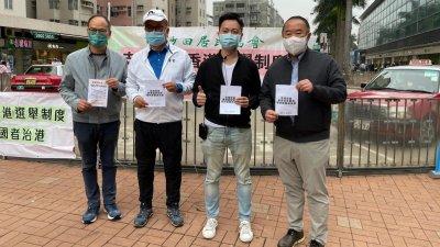 余鵬春:中央主導完善香港選舉制度 有無可置疑的正當性、合理性、合法性