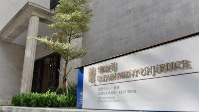 47人涉顛覆政權案 律政司撤4被告保釋覆核