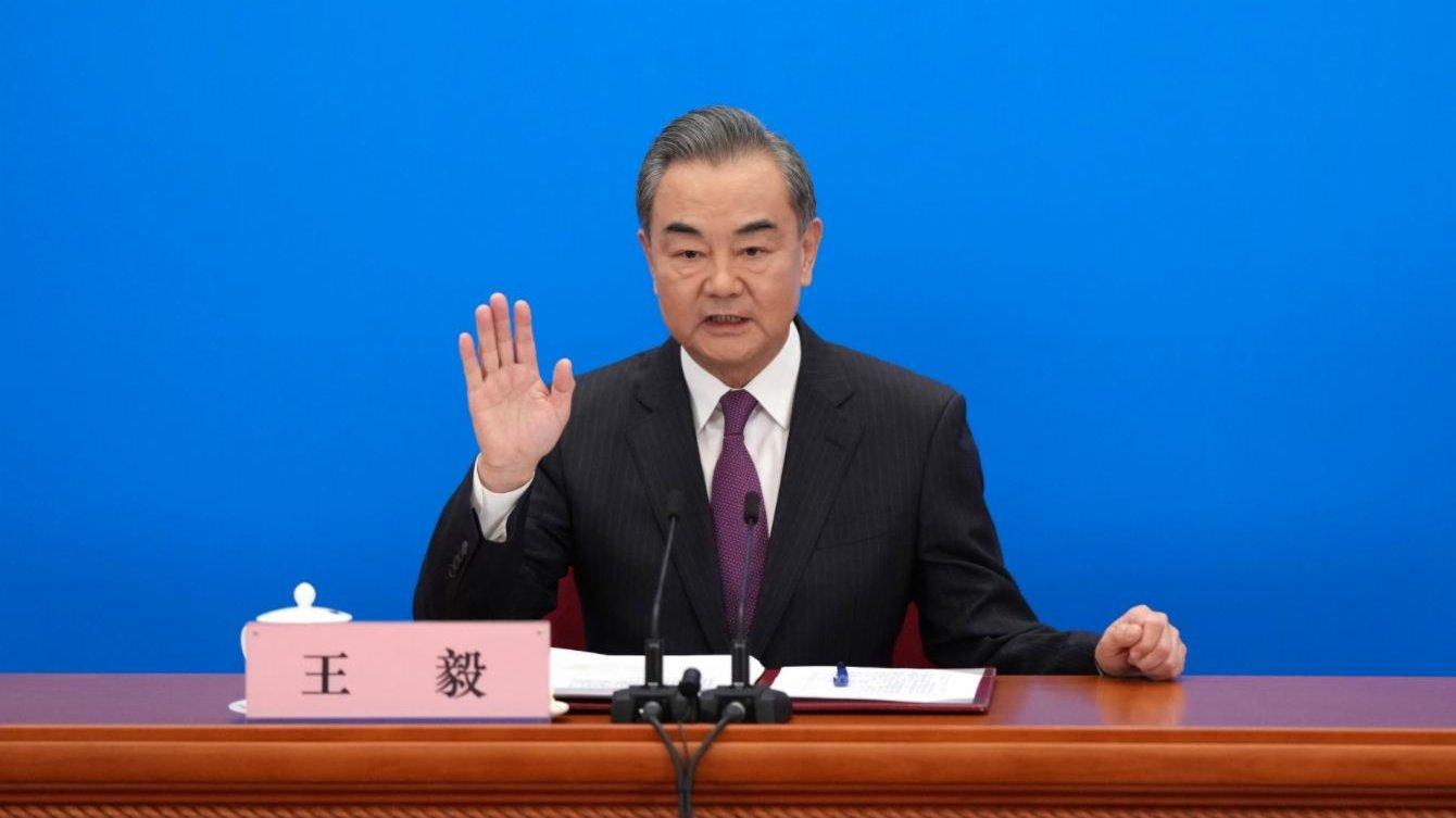 王毅就「中國外交政策和對外關係」答記者問(回放)