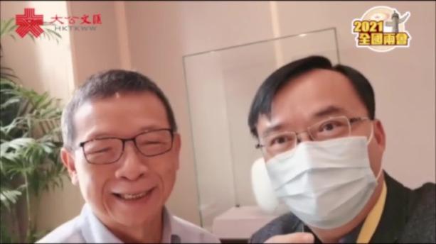 兩會時間|許漢忠:「愛國者治港」是香港撥亂反正最佳方案