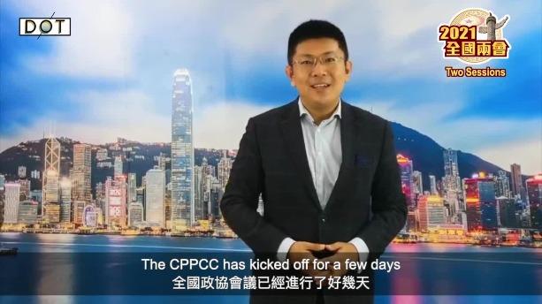 劃重點 | 對話胡定旭:盼香港與內地推疫苗互認