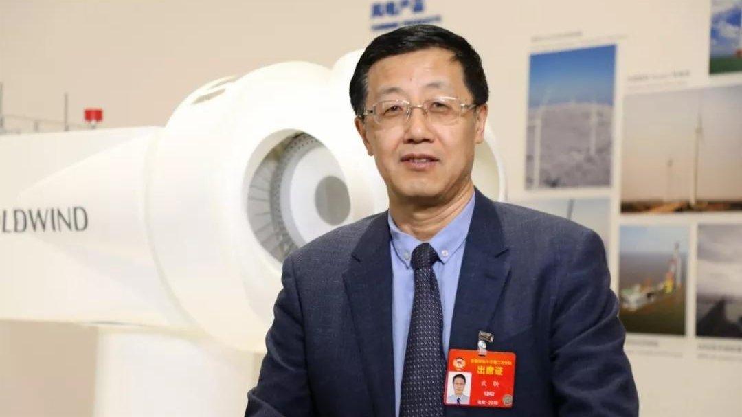 新疆委員武鋼籲以風電盤活資源賦能鄉村振興