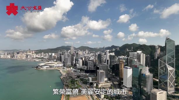 代表委員的香港情緣