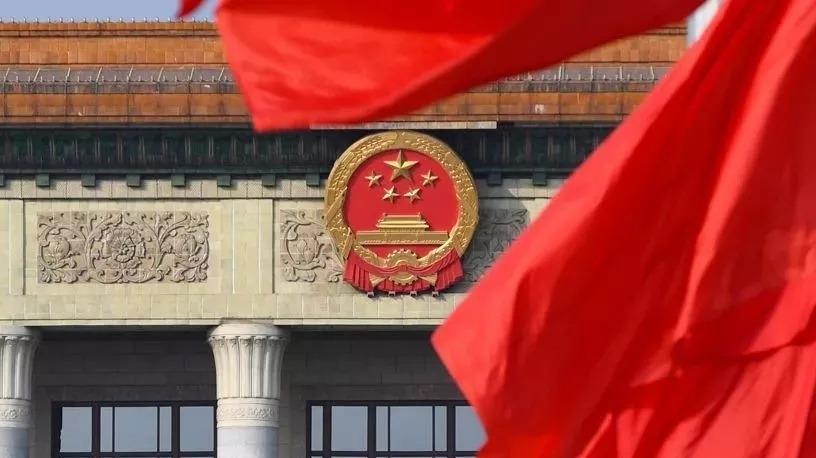 全國人民代表大會關於完善香港特別行政區選舉制度的決定