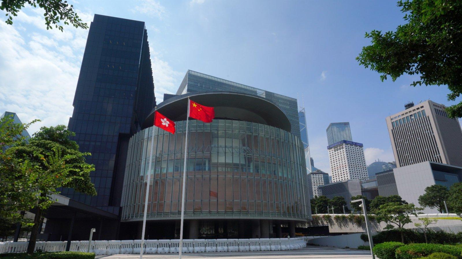 新華社評論員:豐富發展「一國兩制」和基本法實踐的重大舉措