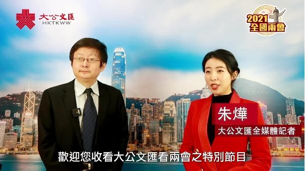 兩會觀察 散會時三次掌聲 是對總理記者會和中國抗疫成果的肯定
