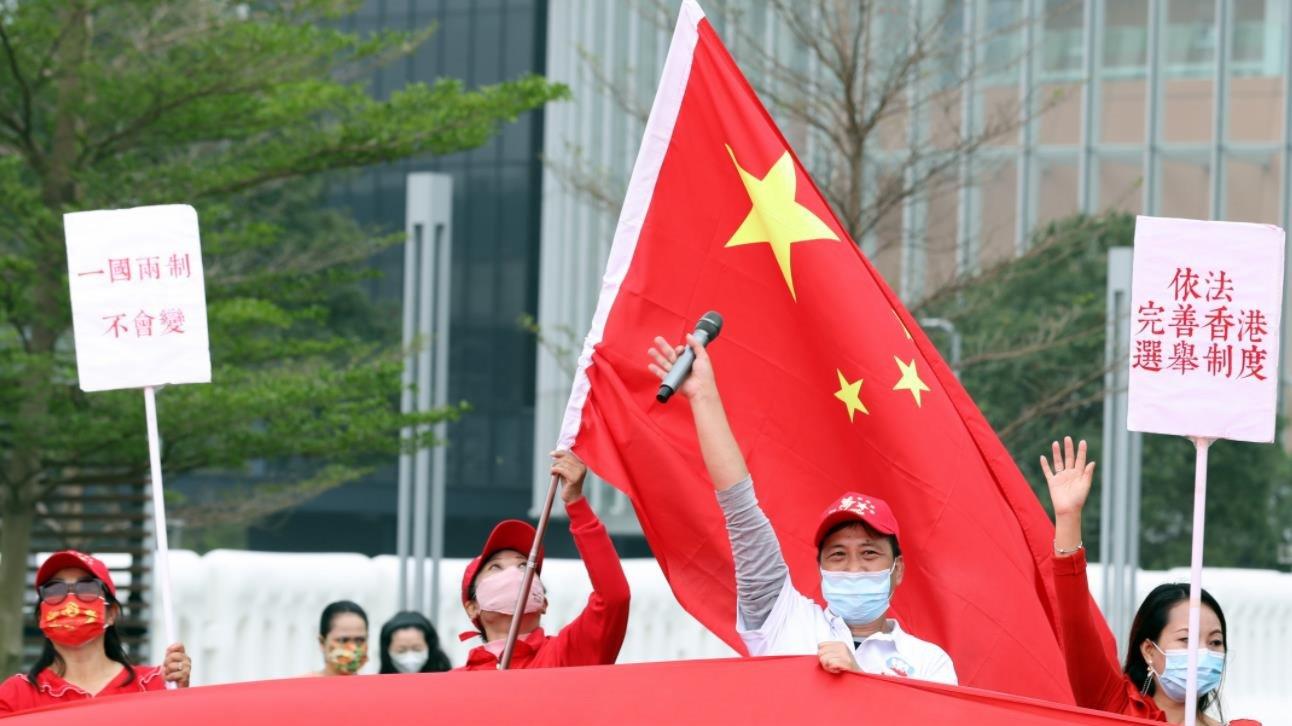 香港學者協會:完善選舉制度 利港各界均衡參與和政制健康發展
