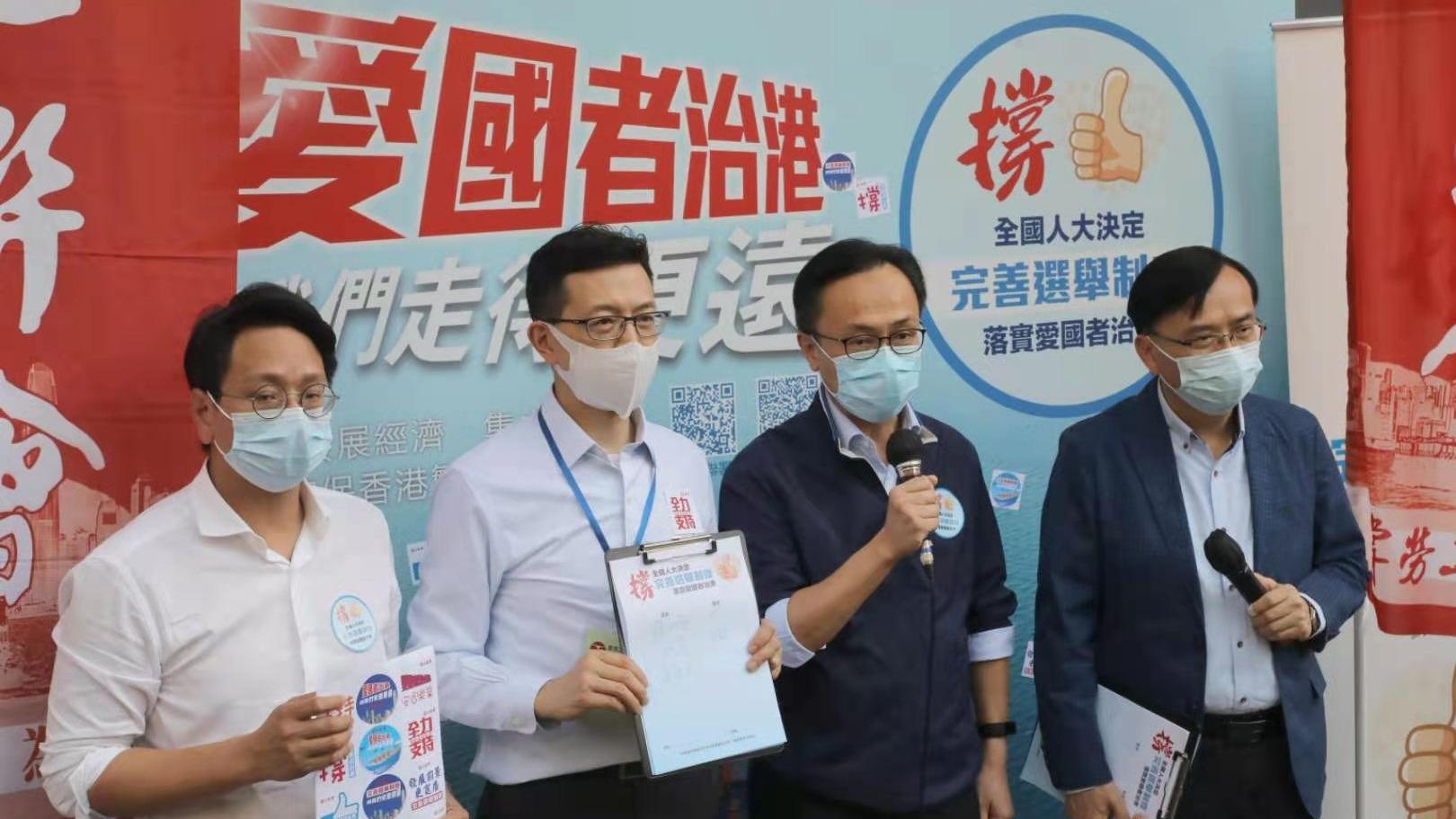圖集 多團體續擺街站 撐完善香港選舉制度
