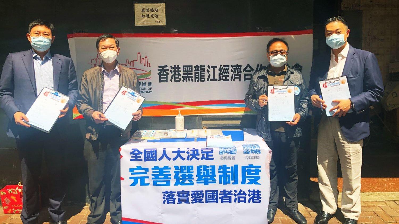 港龍會組織簽名活動支持全國人大完善香港選舉制度