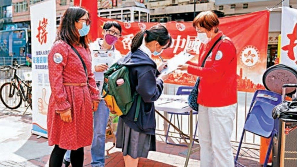香港新篇章 青年有未來