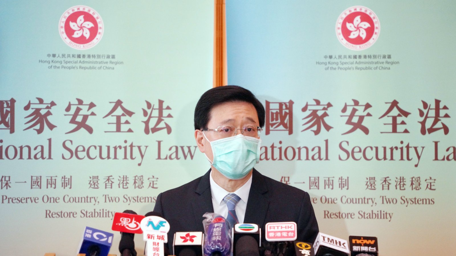 李家超:落實「十四五」規劃 為香港經濟帶來源源不絕的動力