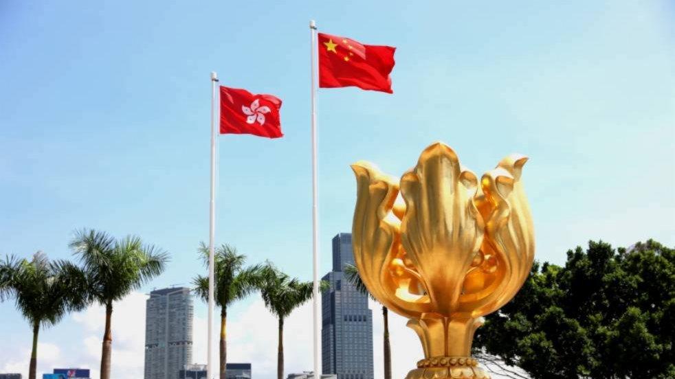 張業勇:完善香港選舉制度 把握「十四五」重大機遇