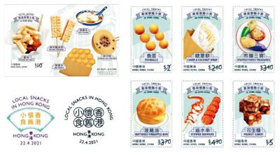 市井萬象/郵寄「香港懷舊小食」