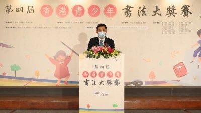 姜在忠:書法可陶冶性情 樂見本港學校積極推動書法教育