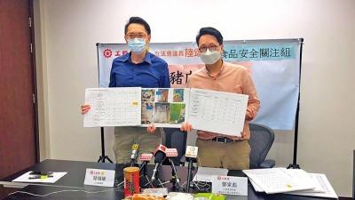 台毒豬製品攻港 市民憂致癌