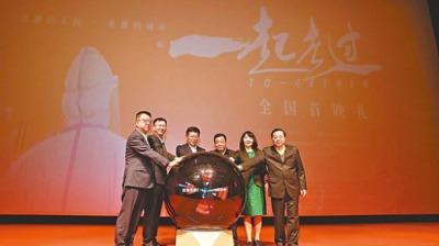 紀錄電影《一起走過》 致敬武漢「解封」周年