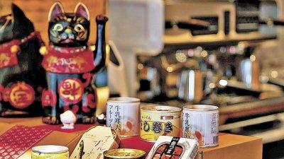 「罐頭酒吧」登陸香港